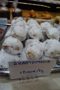 we bought some skantsoynia in a local bakery - delicious! If you know the english name please let us know as we would love to find a recipe for it!