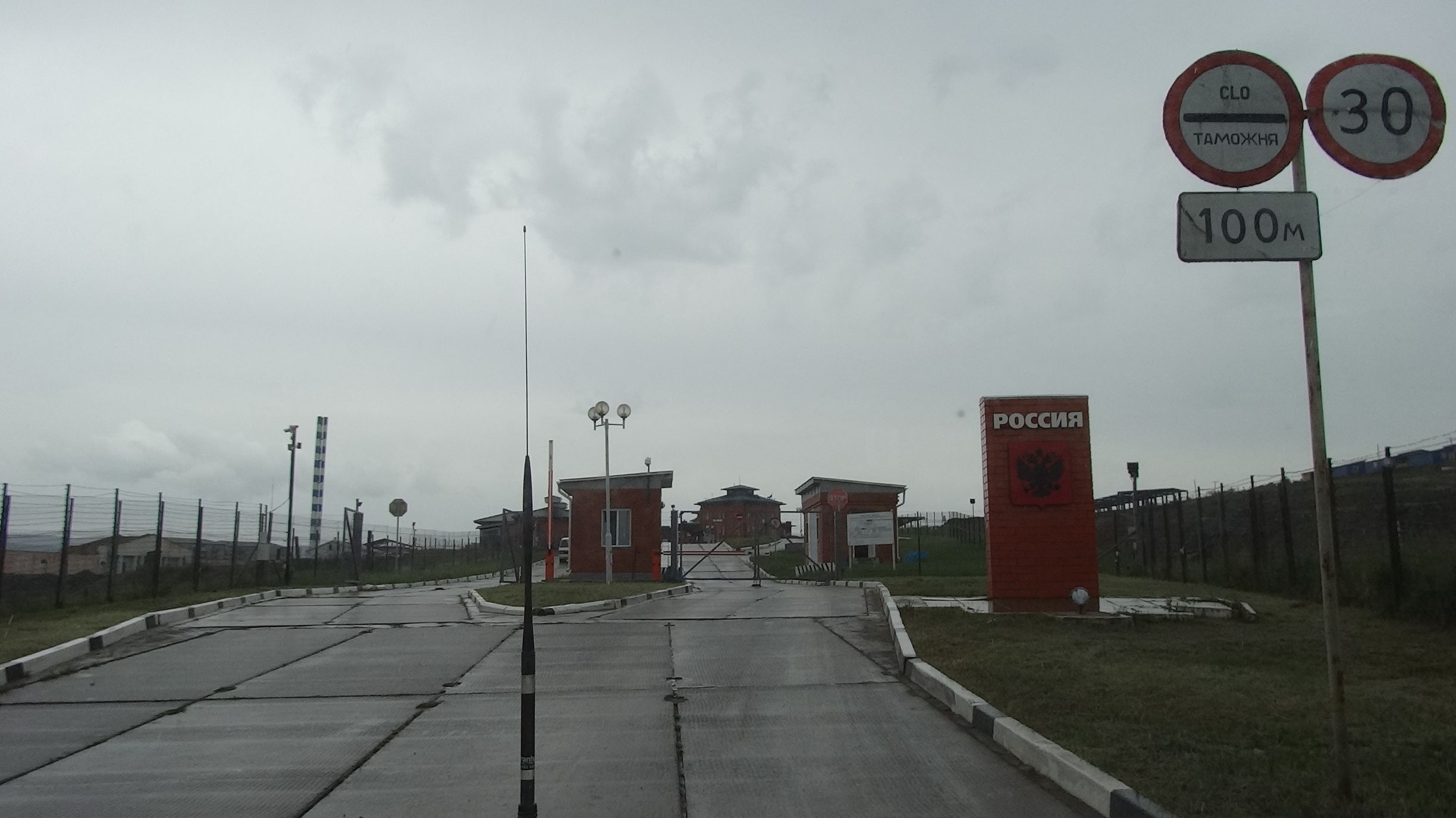 a short section of no-man's land, the view of the Russian border post