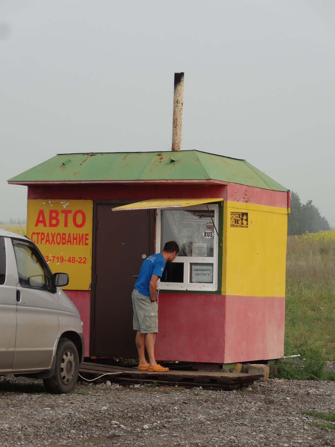 buying our Kazakhstan third party insurance (just before the border still in Russia - Kulunda)