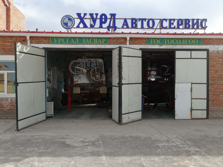 the garage in Dalanzagdad