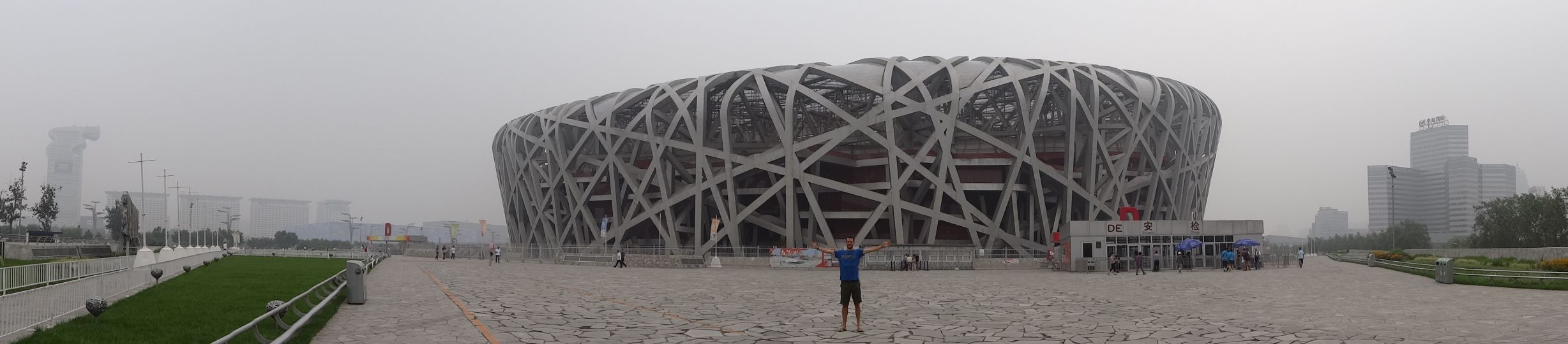 Bird's Nest in Beijing