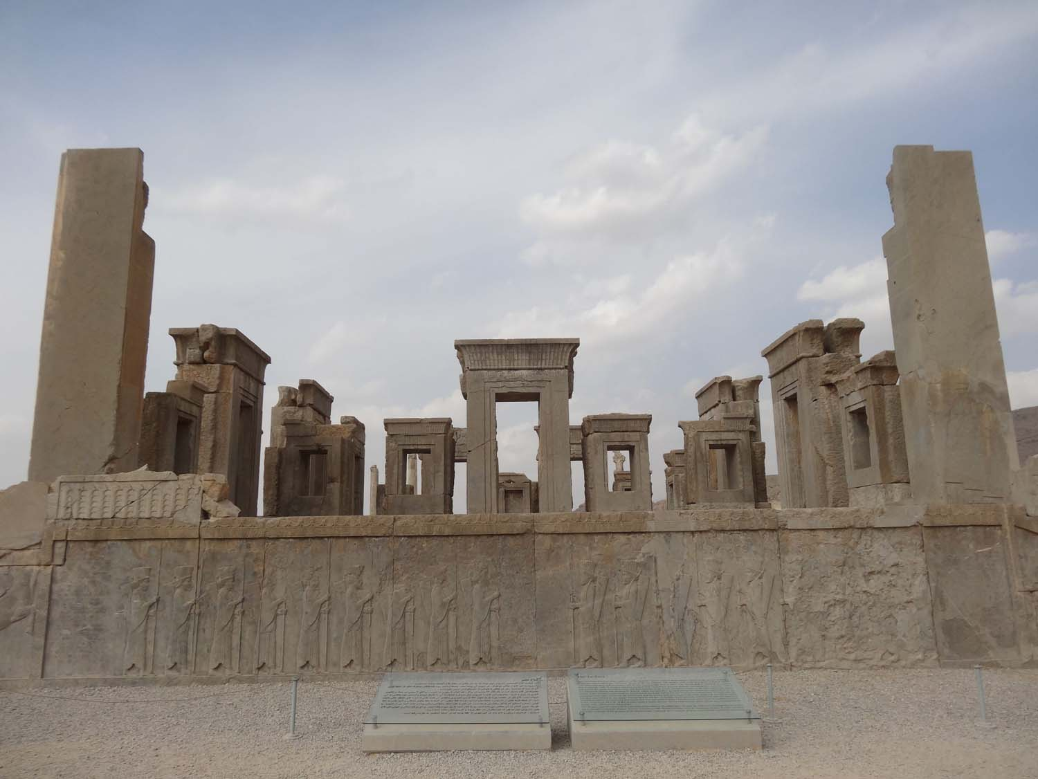 another palace at Persepolis