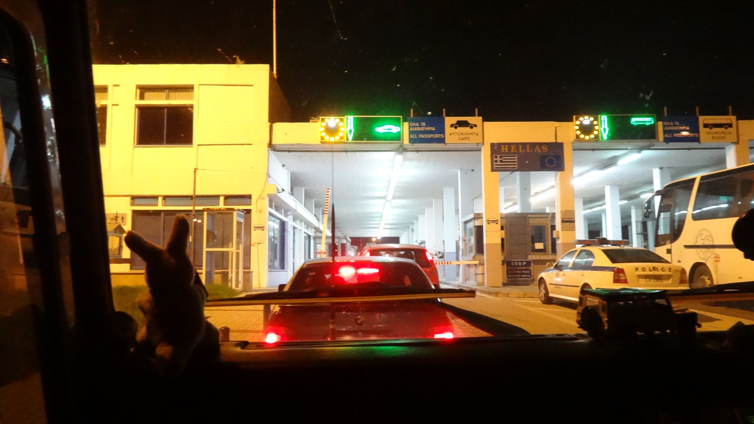 crossing into the European Union at last (border Turkey with Greece)