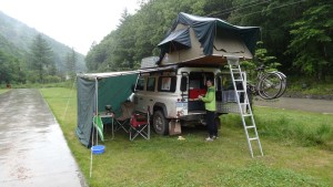 A damp camp in Shennonjia (China), so we added a tarp around 2 of the sides of the awning.