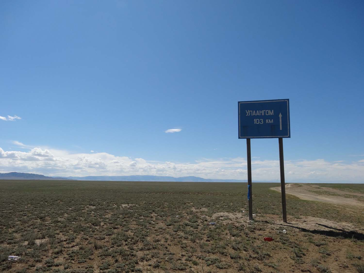 road signs in Mongolia...
