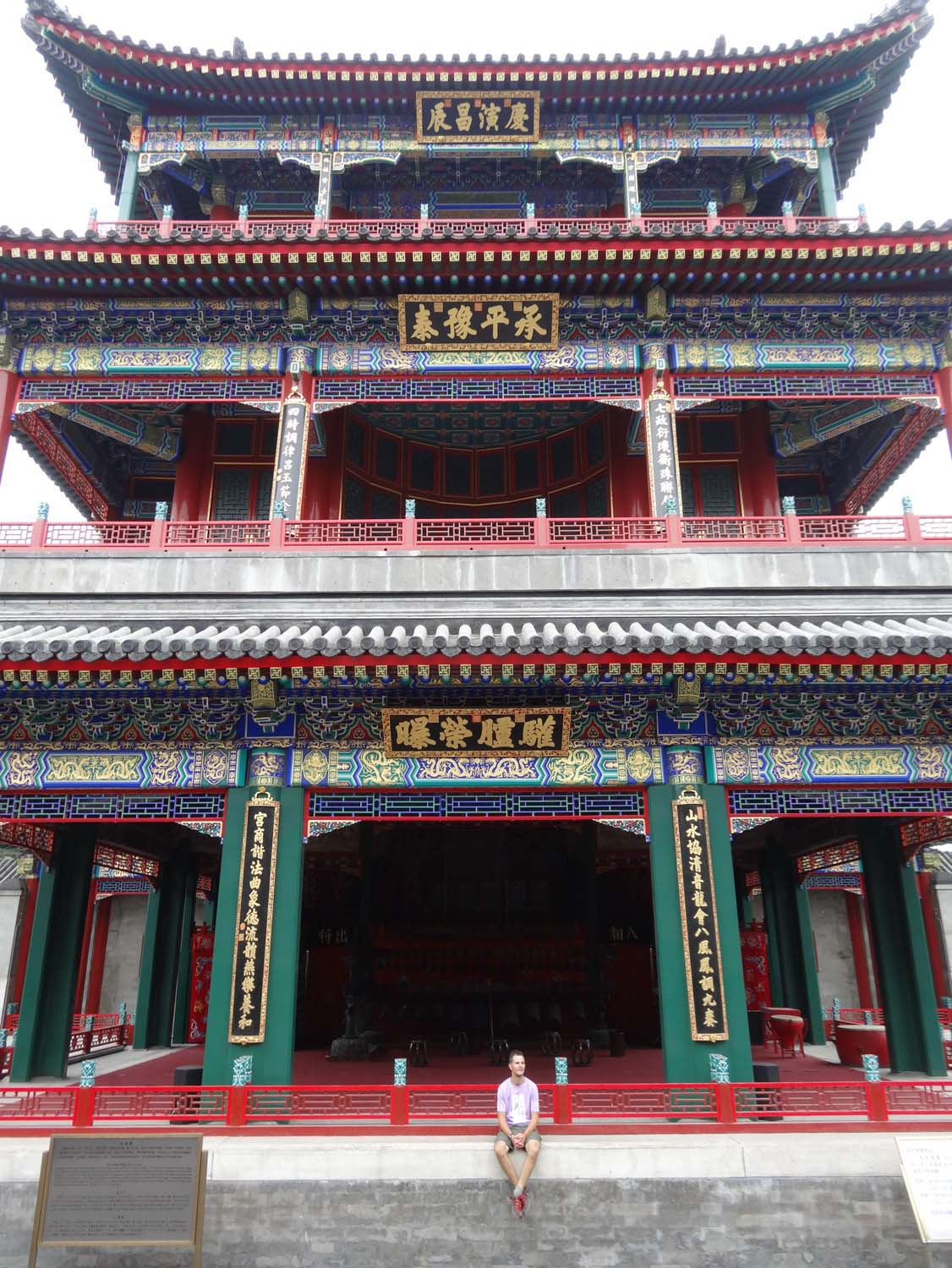 Opera at the Summer Palace