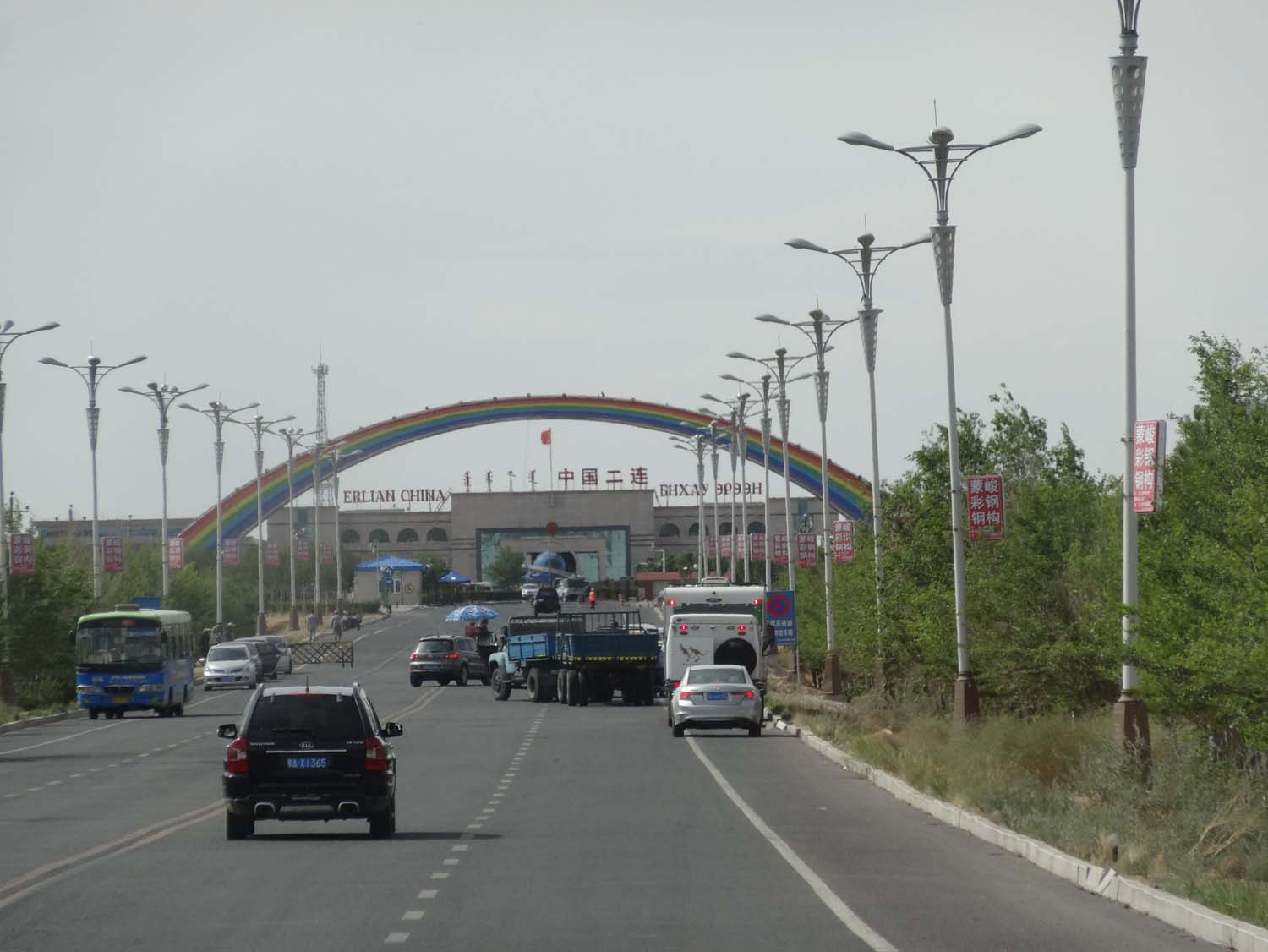 the checkpoint before the Chinese exit
