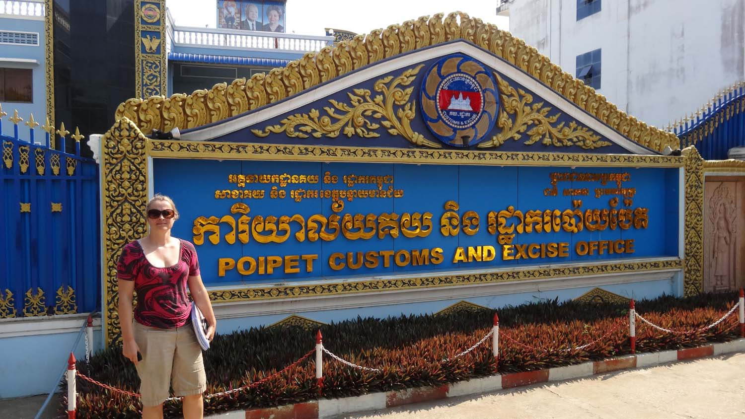 customs office in Cambodia