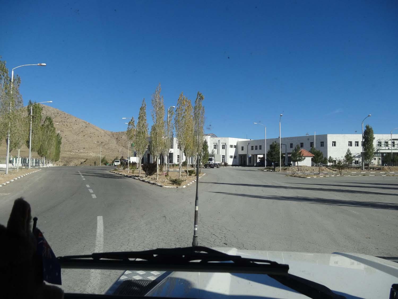 the Turkmenistan border control