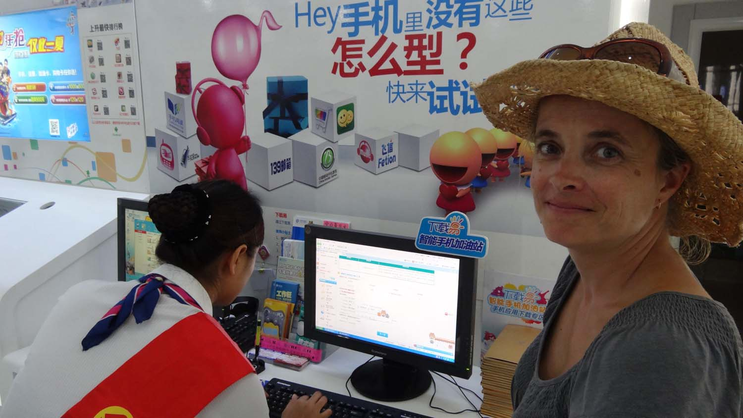nothing written in English, nobody speaks any English… fun! (getting our sim card)