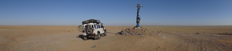 offering place in the Gobi Desert