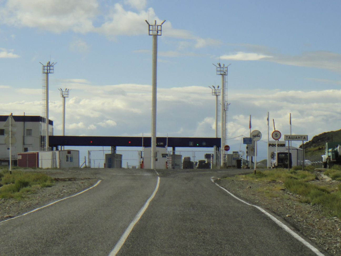 Russian border post, you can just see the green disinfectant truck on the far right of the photo