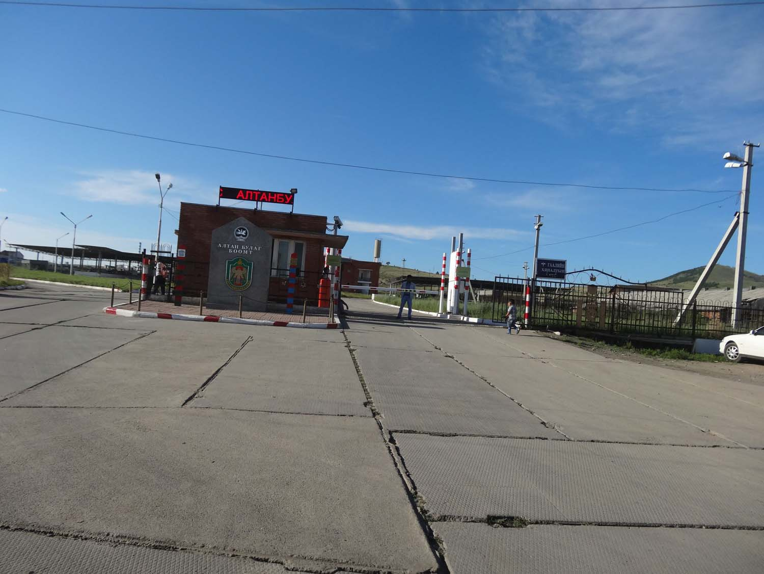 the gatehouse as seem from the Mongolian side - this is where you pick up car paperwork on the way in (we drove past and had to walk back to get it)